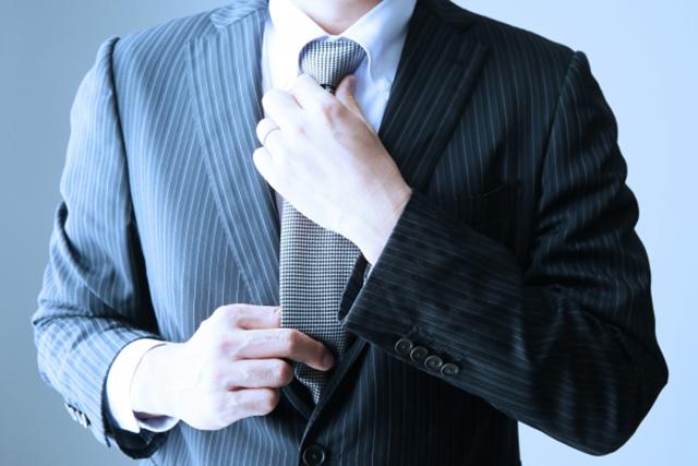 ビジネス考察申請